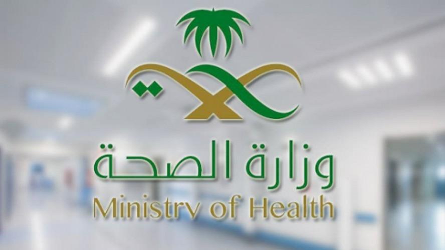 وزارة الصحة تعلن عن 2532 حالات إصابة جديدة بفيروس كورونا ..