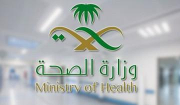 الصحة: تسجيل 2642 حالة مؤكدة بفيروس كورونا التفاصيل👇