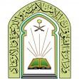 الشؤون الإسلامية: توضح كيفية الذهاب إلى المساجد لأداء صلاتي العشاء والفجر