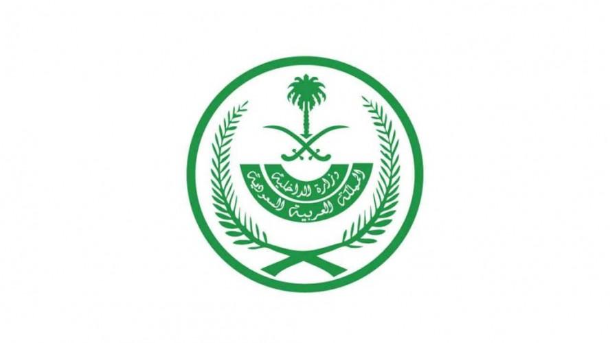 وزارة الداخلية : استمرار جميع الإجراءات الاحترازية حتى نهاية شهر رمضان ومنع التجول الكامل خلال الفترة من 30 رمضان وحتى 4 شوال