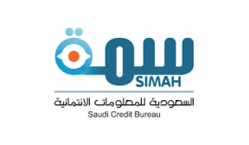 الشركة السعودية للمعلومات الائتمانية توفر وظيفة تقنية بالرياض لحملة البكالوريوس