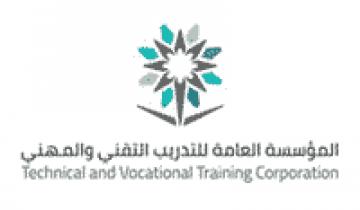 التدريب التقني بالقصيم يعلن مواعيد القبول والتسجيل للعام التدريبي 1442