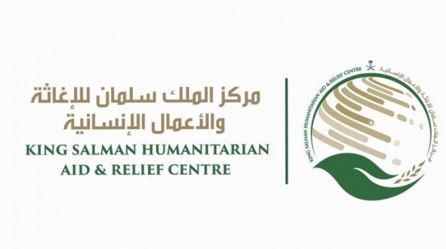 تدشين هدية خادم الحرمين للشعب الفلسطيني بـ 10 ملايين ريال.. الأحد القادم