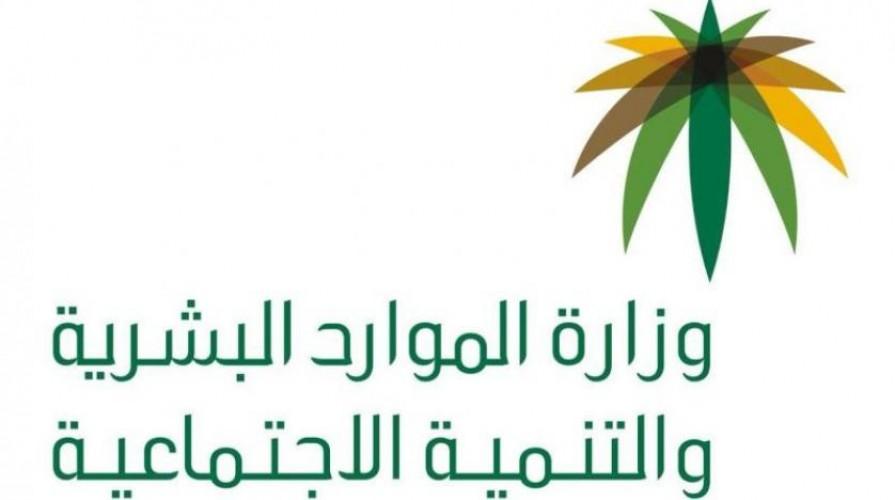تحدد مواعيد إجازة عيد الفطر المبارك لموظفي القطاعين العام والخاص ١٤٤١هـ – ٢٠٢٠ م