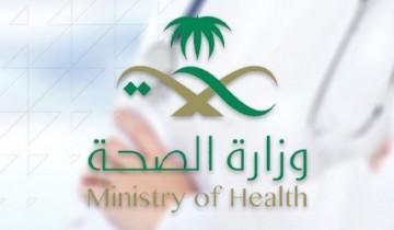 الصحة: تسجيل 1618إصابة جديدة بفيروس كورونا ليرتفع الإجمالي إلى 83384
