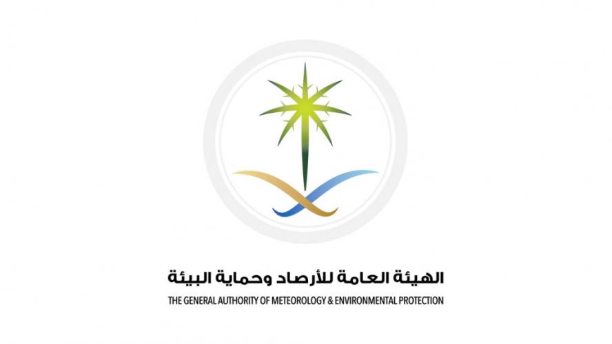 تنبيهات من «الأرصاد» لـ 4 مناطق.. و«الدفاع المدني» يحذر المواطنين