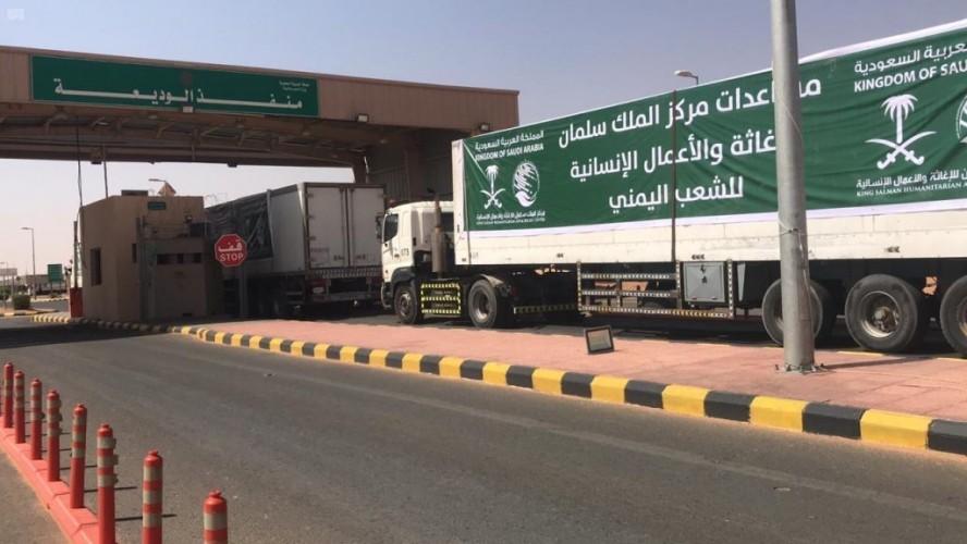 عبور 22 شاحنة مقدمة من مركز الملك سلمان للإغاثة منفذ الوديعة متوجهة لعدة محافظات في اليمن