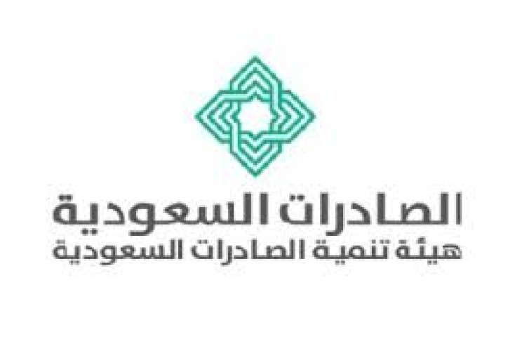 هيئة تنمية الصادرات السعودية توفر 8 وظائف إدارية بالرياض لحملة البكالوريوس