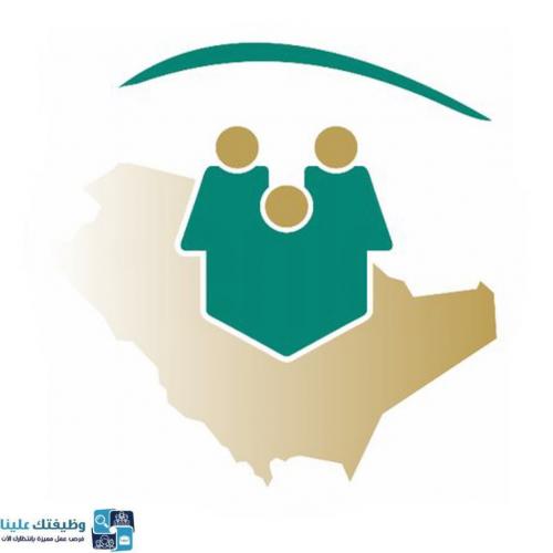 برنامج الأمان الأسري يوفر لقاء مجاني للنساء عن بُعد بشهادات حضور