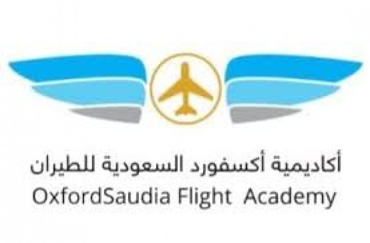 أكاديمية أكسفورد السعودية توفر وظائف إدارية بمجال المحاسبة لحملة البكالوريوس بالدمام
