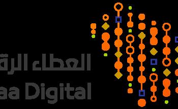 مبادرة العطاء الرقمي تعلن عن توفر حزمة من الدورات التدريبية المجانية عن بُعد