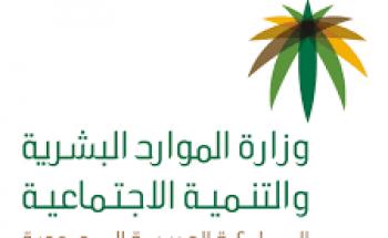 سلم رواتب القطاع العام بالمملكة العربية السعودية