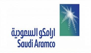 شركة أرامكو السعودية تعلن عن برنامج التدرج لخريجي وخريجات مرحلة الثانوية العامة