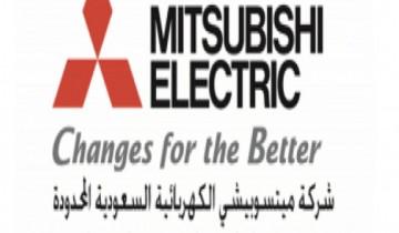 شركة ميتسوبيشي السعودية تعلن عن توفر وظيفة هندسية بمكة المكرمة