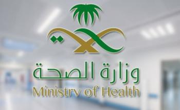 الصحة: تسجيل 4267 حالة إصابة جديدة بفيروس كورونا ليرتفع الاجمالي الى…