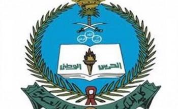 كلية الملك خالد العسكرية تعلن فتح باب التسجيل لحملة الشهادة الثانوية العامة