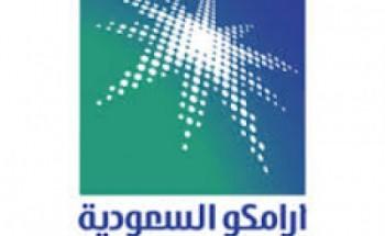 أرامكو السعودية تعلن مراجعة أسعار البنزين المحدثة لشهر يونيو