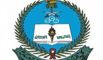 لجنة القبول والتسجيل بكلية الملك خالد العسكرية تعلن عن نتائج الترشيح الأولي لحملة الشهادة الجامعية