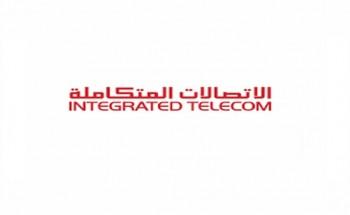 شركة الإتصالات المتكاملة تعلن عن توفر وظائف تقنية بالرياض