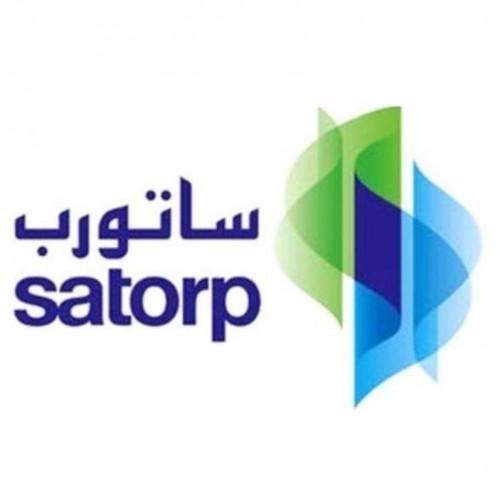 شركة أرامكو توتال للتكرير (ساتورب) تعلن عن توفر 3 وظائف إدارية لحملة البكالوريوس بالجبيل