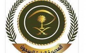 نتائج القبول المبدئي للمديرية العامة للسجون على رتبة (جندي) للرجال