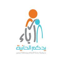 شركة خدمات الملاحة الجوية السعودية توفر وظائف تقنية لحملة البكالوريوس