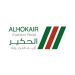 الشركة السعودية للخطوط الحديدية توفر وظيفة إدارية بمجال المحاسبة