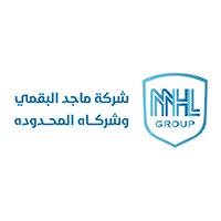 مركز الأمير سلطان للقلب يوفر وظيفة شاغرة في الجودة وإدارة المستشفيات