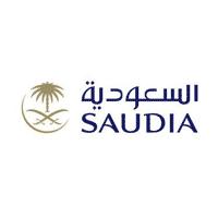 هيئة تنمية الصادرات السعودية توفر وظائف إدارية شاغرة بالرياض