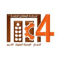 مركز والدة الأمير فيصل بن فهد للتوحد توفر وظائف نسائية شاغرة بالرياض