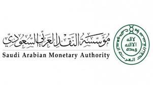 مؤسسة النقد العربي السعودي تعلن وظائف شاغرة لجميع التخصصات الشامل ٢٤