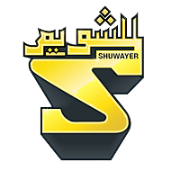 Image result for Abdullah H Al Shuwayer Trading & Contracting Company, Saudi Arabia