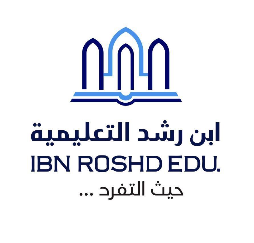 شركة ابن رشد التعليمية القابضة تفتح باب التوظيف بجميع التخصصات للعام 2020م  - الشامل ٢٤