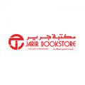 مكتبة جرير توفر وظائف شاغرة بدوام كامل في الرياض وجدة والشرقية
