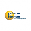 الشركة السعودية العالمية للبتروكيماويات توفر وظيفة إدارية شاغرة