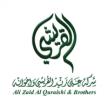 شركة علي زيد القريشي وإخوانه توفر وظيفة إدارية لحديثي التخرج بالدمام