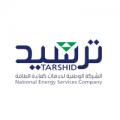 الشركة الوطنية لخدمات كفاءة الطاقة توفر وظائف إدارية وتقنية بالرياض