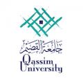 جامعة القصيم تعلن موعد التسجيل في دبلومات الفصل الأول بمحافظة الرس