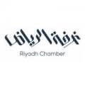 غرفة الرياض تعلن 1400 وظيفة بملتقى فرصة للتوظيف لقطاع المطاعم والمقاهي