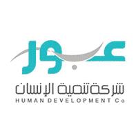 شركة تنمية الإنسان توفر وظائف في تخصصات التربية الخاصة والتمريض