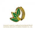 الشركة الوطنية لصناعة البسكويت توفر 8 وظائف للرجال لحملة الثانوية براتب 4,300 ريال