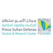مركز الأمير سلطان للدراسات والبحوث الدفاعية يوفر وظيفة تقنية بالرياض