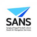 شركة خدمات الملاحة الجوية السعودية توفر وظائف تقنية شاغرة بجدة