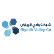 شركة وادي الرياض توفر وظيفة إدارية لحديثي التخرج من حملة البكالوريوس