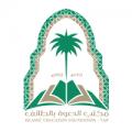 مكتب الدعوة بالطائف يعلن وظيفة إدارية شاغرة لحملة البكالوريوس