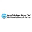 شركة الحاج حسين توفر وظائف نسائية لحديثات التخرج بجدة ومكة المكرمة