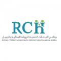 برنامج الخدمات الصحية للهيئة الملكية تعلن وظيفة قيادية بقسم المشتريات