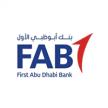 بنك أبوظبي الأول يوفر وظائف بمجال التحصيل لحملة البكالوريوس فما فوق