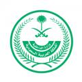 وزارة الداخلية تعلن عن نتائج القبول النهائي لدورة الأمن العام 1440هـ