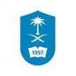 جامعة الملك سعود تعلن 69 وظيفة للجنسين بعقود خدمات التشغيل والصيانة